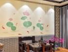 天津家庭室内硅藻泥专业施工