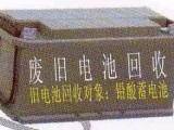 广州南沙区电池上门回收电池回收电话电池回收