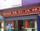 南宁市魅族手机维修中心医科大学店 专业维修魅族手机