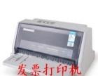 修电脑 打印机 路由 做系统 设备安装维修