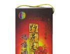 游埠古镇酒厂加盟野荞麦烧杨梅酒加盟
