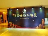 广东广州承接路演巡展 展台搭建 舞台灯光音响
