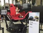 公司引进VR设备对外出租
