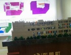 香江丽景,香江公馆