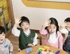 张老师幼稚园招小朋友
