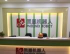 南京哪里有水平高的儿童机器人专业课程