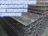 广东省出售钢筋桁架楼承板的厂家