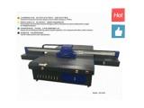 打印机维修-高性价高精度打印机供销