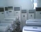 常德上门回收旧家具家电,公用酒店用品,柜台等.