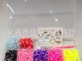15格盒8段多彩彩虹橡皮筋 DIY皮筋玩具 rainbow l