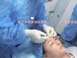 郑州哪里有医美微创注射培训班学费多少钱
