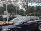 捷豹XJL婚车租赁--婚车之家 明码实价