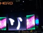 LED显示屏厂家直销