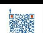 第九届中国新疆新春年货博览会
