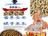 厂家矩惠优质狗粮40斤装猫粮20斤货到付款包邮