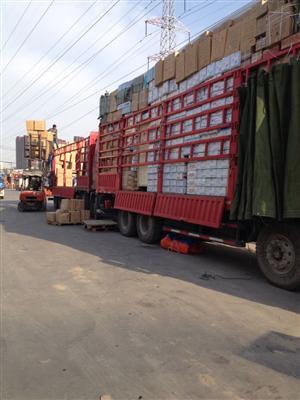 合肥至甘肃兰州物流专线