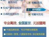 北京快速除甲醛公司睿洁专注西城甲醛治理企业