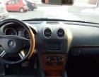 奔驰 GL级 2008款 GL450 4.7 手自一体 4MAT