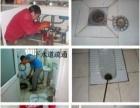 专业下水道疏通/管道清洗/化粪池清理/抽粪/钻孔.