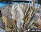 西乡海鲜市场 西乡海鲜干货西乡市场海鲜渔夫海鲜干货行自晒海鲜