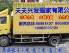 武汉搬家 徐东搬家搬厂学生白领用车全市最低价