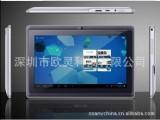 厂家直销全志A13 Q88热销款 双摄像头 电容屏平板电脑 安卓