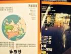 全新正版国家地理杂志,没时间看,转让有缘人,价格可议
