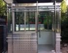 贵州直供批发各类规格不锈钢岗亭定制安装