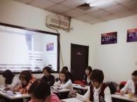 山木培训南郊校区英语班秋季班招生中