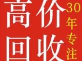 北京回收佳能1DXII单反相机回收佳能5D4单反相机回收镜头