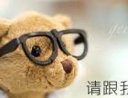 25周年质量保证,学韩语来山木