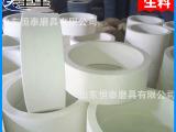 专业销售 600*20*305白刚玉石材磨料磨具 液压件用白刚玉