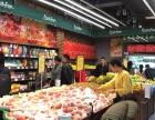 果繽紛精品水果店,火爆的商業模式年收入百萬