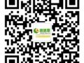 江汉油田旅游-潜江旅行社-易游天下国旅五七门市部