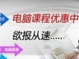 赤峰市会计从业资格考试培训-还是东方口碑好