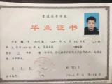 北京口腔医学对口升学国家计划医学对口升学招生