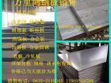 现货普扎钢板 Q235B中厚板 Q235B开平板 山东低价出售Q
