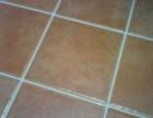 天龙国际 专业瓷砖美缝