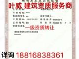 深圳带各类资质公司转让中
