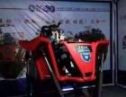 vr模拟机械战舰、vr模式机械赛车出租出售