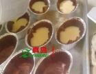 面包怎么做面包蛋糕培训学校裱花的做法培训选东莞真岛