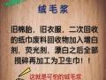木棉春天卫生巾纸尿裤国家加盟 母婴儿童用品