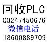 回收工控配件,西门子 AB模块PLC