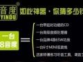 安顺广天涯汽车音响改装 日产天籁8音度改装案例分享