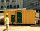 哈尔滨出租发电机 进口发电机租赁 发电机出售 收购/回收