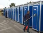 苏州移动厕所租赁 迎接双11 租赁厕所价格低