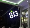 成都813BAESAN(芭依珊)茶饮品牌芭依珊奶茶加盟