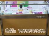 oppo手机柜眼镜展示柜烟草柜台体育彩票柜台福彩销售柜