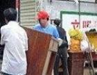 14年专业服务拆装家具钢琴搬运 本月优惠