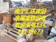 南宁废旧二手设备回收工厂废旧废铁设备回收